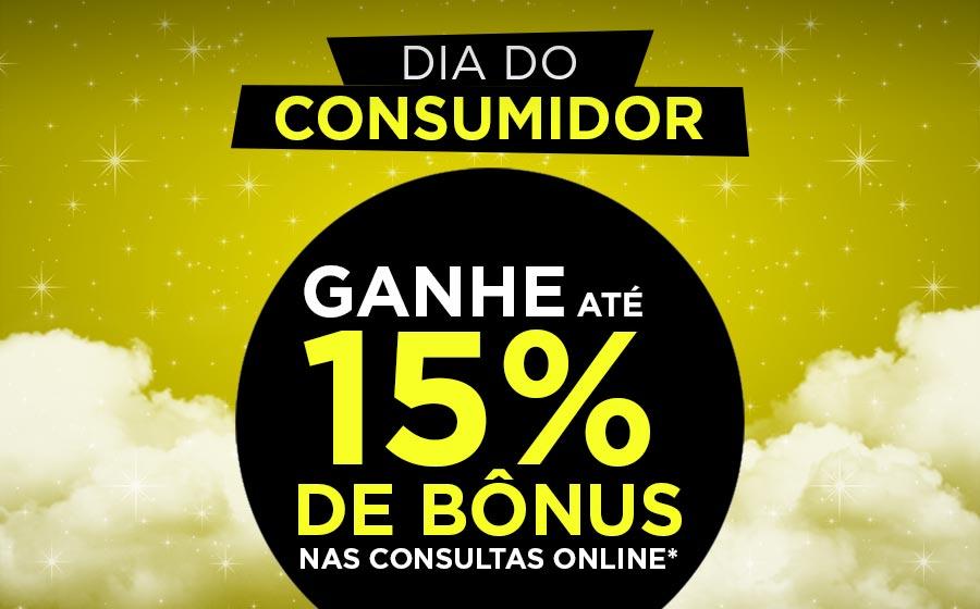 promoção dia do consumidor